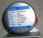 Setra西特204D高精度差压传感器/变送器