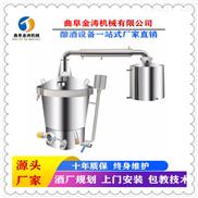 忻州白酒蒸餾設備 金濤白酒釀酒機廠家