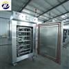 HDSD-400液氮超低温海鲜速冻机