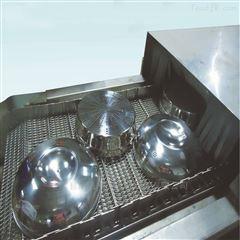 超声波清洗机不锈钢网带
