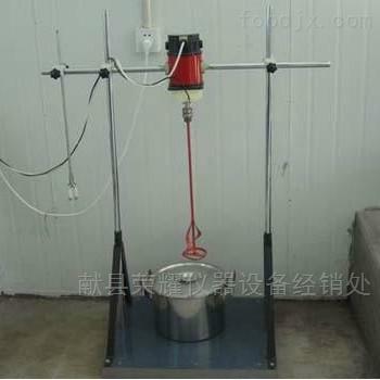 砂浆电动轻型搅拌机价格