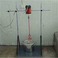 CDJ-2CA砂浆电动轻型搅拌机价格