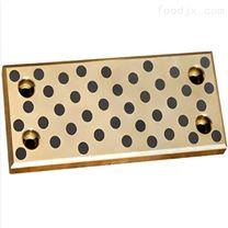 铜基镶嵌石墨自润滑滑块轴承