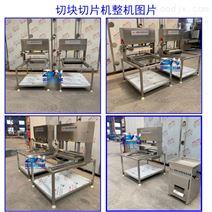 生产千页豆腐加工机械万博manbetx苹果app
