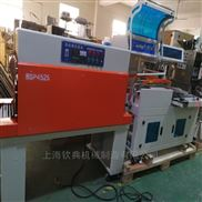 PEPP膜保温杯盒装套膜收缩一体机包装机械
