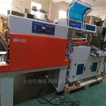 QD-100盒装牛奶自动裹膜封切机加热收缩机