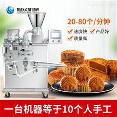 SZ-65五仁馅月饼自动包馅机 月饼机厂家