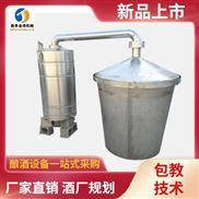 四平白酒釀酒機器 金濤釀酒設備