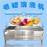 土豆清洗機