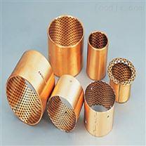 青铜固体卷制润滑滑动轴承