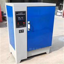 40B标准恒温恒湿养护箱