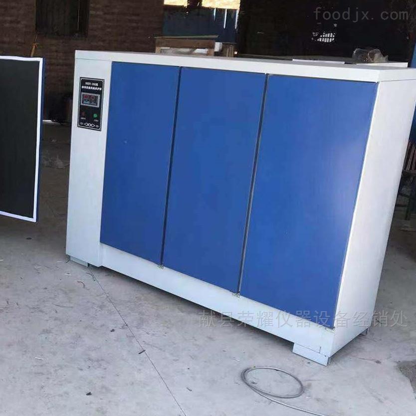 贵阳标准恒温恒湿养护箱