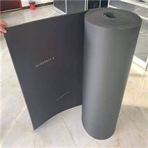 杭州橡塑保温管最近价格