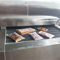 小型急速湯圓液氮速凍柜/不銹鋼速凍設備