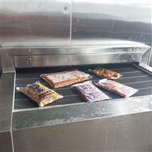 小型急速汤圆液氮速冻柜/不锈钢速冻设备