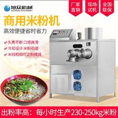 SZ-250商用厂家果蔬杂粮米粉机多少钱一台