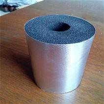 阻燃鋁箔橡塑保溫管