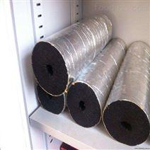 阻燃橡塑保溫管殼 鋁箔橡塑管 美克斯供應