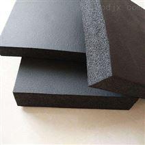 空調橡塑保溫管 耐高溫閉孔隔熱橡塑管殼