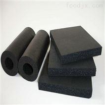 橡塑保温板厂家 橡塑管零售厂家
