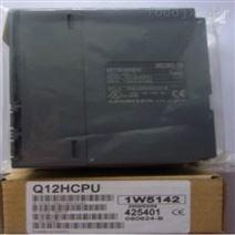 Q03UDVCPU台湾三菱PLC