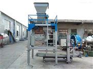粮食定量包装秤 单斗称重式定量灌装机