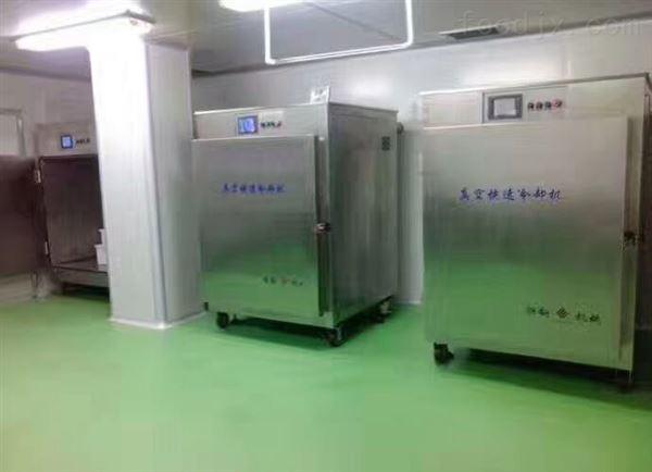 多用途熟食快速冷却设备真空冷却机