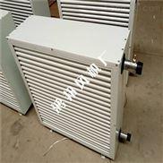 暖风机价格-井下防爆热水型-矿用热水暖风机