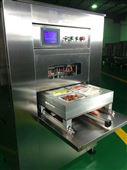 肉制品包裝設備廠家食品真空包裝機