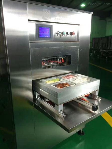 肉制品包装设备厂家不锈钢全自动食品真空包装机