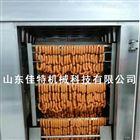 免翻面的豆干烟熏炉 上色均匀的烟熏设备