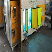 光氧等离子油烟净化器废♀气处理设备