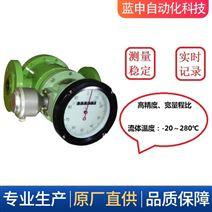 不銹鋼 液體測量LC型橢圓齒輪流量計LC168
