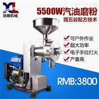 HK-860黑米黑豆汽油磨粉机