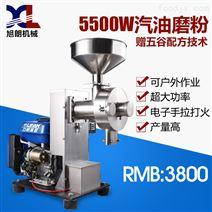 车载式汽油磨粉机 流动式打粉机