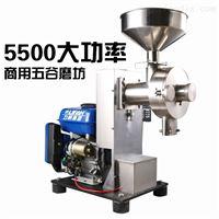 HK-860Q五谷集市专用磨粉机 新款薏米研磨机