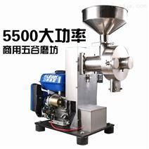 五谷集市专用磨粉机 新款薏米研磨机