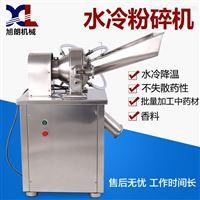 WN-200+茶叶厂粉碎机,水冷绿茶叶打粉机