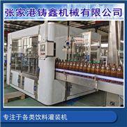 碳酸饮料灌装机 含气饮料生产线