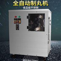 HK-93Z广州旭朗新款全自动水丸蜜薏米丸机