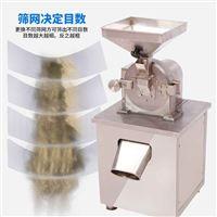 WN-200化工材料粉碎机五谷杂粮齿盘式打粉机