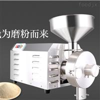 HK-860适用于五谷杂粮加工店的磨粉机