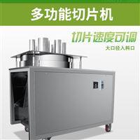 XL-75休闲食品加工厂柠檬切片设备