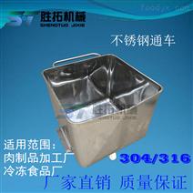 标准200L圆角推车食品厂运输物料专用筒车