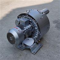 4QB 430-OAH56-73.3KW气环式高压鼓风机