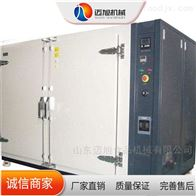 HGF-2迈旭干燥设备饲料烘干房