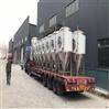 台湾500升自釀啤酒設備 釀酒機器