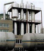 有机废水蒸发器