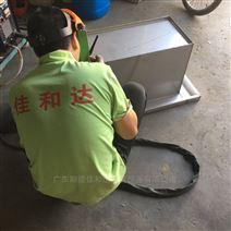 喷丝板模头喷头超声波清洗机设备