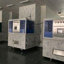 許昌智工大型電磁炒貨機